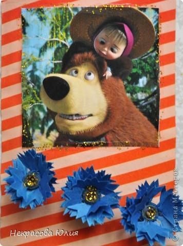 "(закрыта) Карточка Атс "" Маша и Медведь "" фото 8"