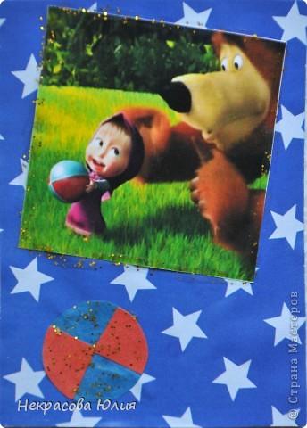 "(закрыта) Карточка Атс "" Маша и Медведь "" фото 10"