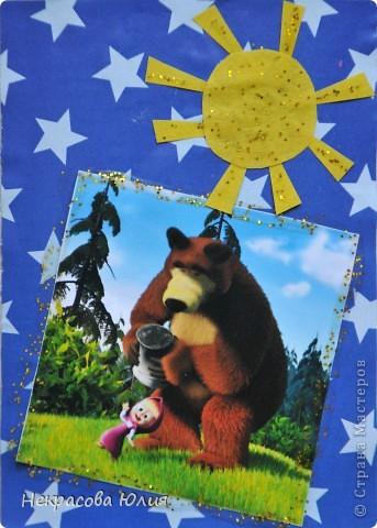 "(закрыта) Карточка Атс "" Маша и Медведь "" фото 12"