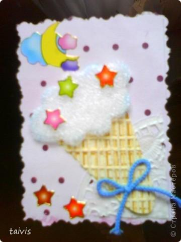 Серия <<Мороженое>> фото 2
