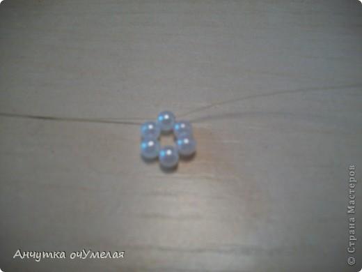 Мастер-класс Бисероплетение МК по вазочке из бисера Бусины фото 4