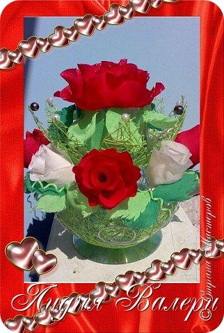 Розы счастья! фото 9