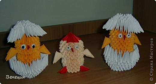 Раз бумажка, два бумажка..... ))) фото 5