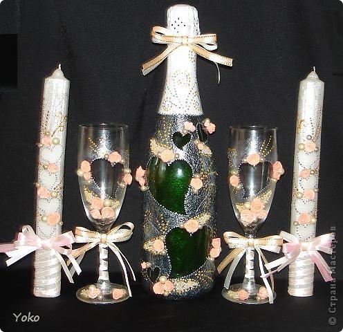Продолжаю подготовку к свадьбе сестры. Хочу представить вам мою первую свадебную бутылочку. фото 7