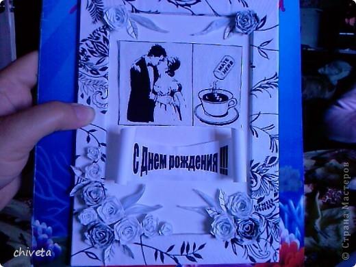Открытка для любимого мужа на день рождения фото 1