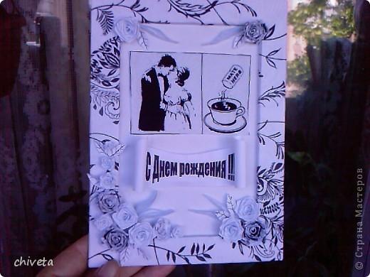 Открытка для любимого мужа на день рождения фото 4