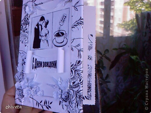 Открытка для любимого мужа на день рождения фото 5