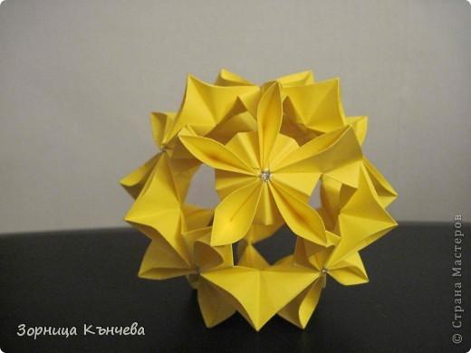 Кусудама Ornamental Ball ссылка: http://www.youtube.com/watch?v=eLiNIfPNBx4   фото 2