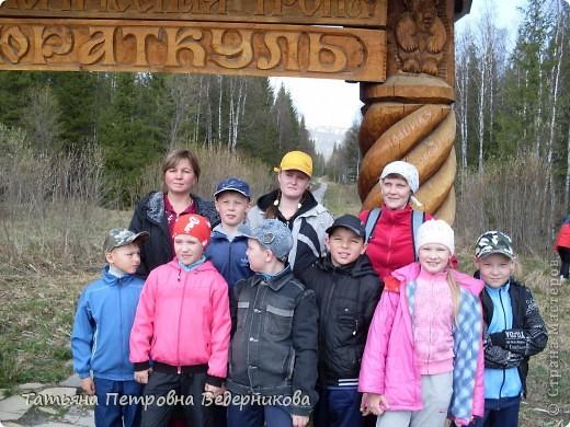 Конец года родители решили отметить на природе. Мы отправились в Национальный парк Зюраткуль. фото 1