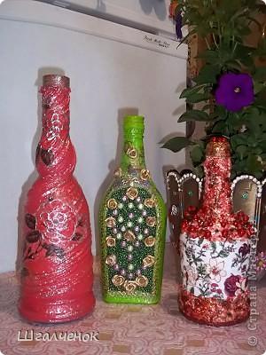 Бутылочки мои. фото 1