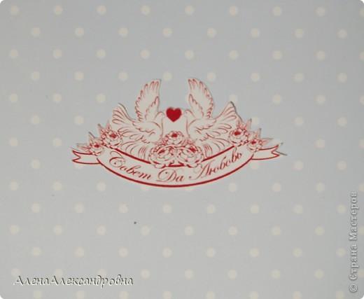 Првый раз делала свадебную открыточку.Внутри еще не оформила, так как до конца не обсудили с заказчизей. фото 7