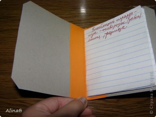 Вот такой блокнотик я сделала маме) фото 2
