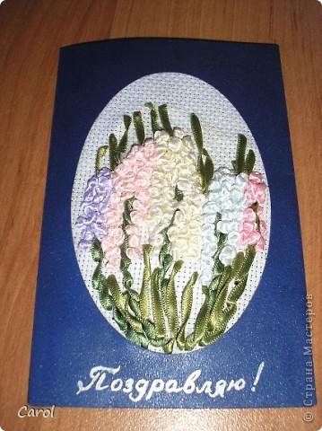 """Тиснение по пергаменту. Пергамент и дизайн фирмы """"Pergamano"""", Голландия, бланк открытки от """"Rayher"""", Германия. Размер 13 х 20 см фото 8"""
