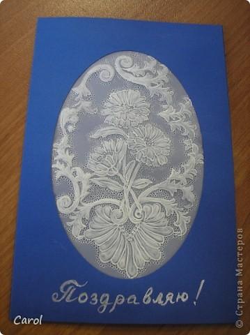 """Тиснение по пергаменту. Пергамент и дизайн фирмы """"Pergamano"""", Голландия, бланк открытки от """"Rayher"""", Германия. Размер 13 х 20 см фото 1"""