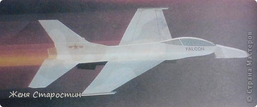 Локхид Р - 80 Шутинг Стар Реактивный долгожитель фото 9