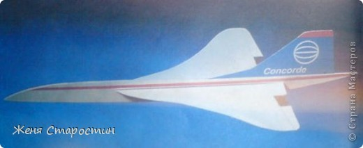 Локхид Р - 80 Шутинг Стар Реактивный долгожитель фото 6