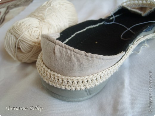 Ажурные туфли