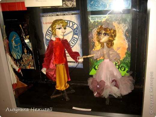 в субботу ходили в театр кукол на премьеру спектакля фото 12