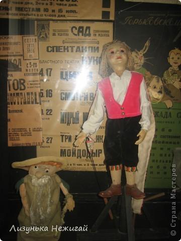 в субботу ходили в театр кукол на премьеру спектакля фото 19