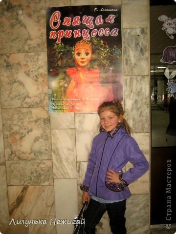 в субботу ходили в театр кукол на премьеру спектакля фото 26