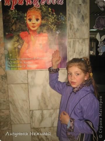 в субботу ходили в театр кукол на премьеру спектакля фото 1