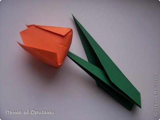 Мастер-класс 8 марта День рождения День учителя Начало учебного года Оригами Ваза с цветами Бумага фото 28