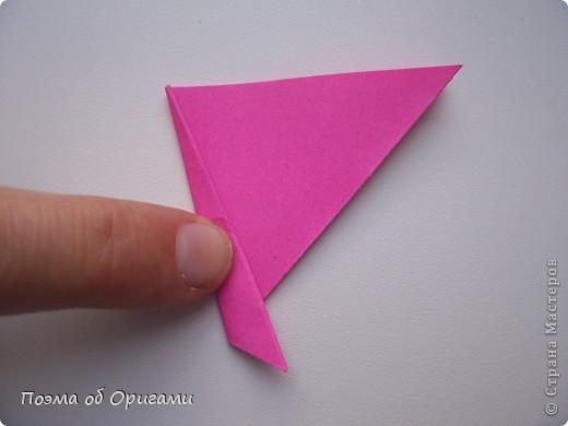 Мастер-класс 8 марта День рождения День учителя Начало учебного года Оригами Ваза с цветами Бумага фото 31
