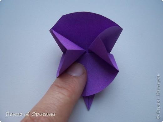 Мастер-класс 8 марта День рождения День учителя Начало учебного года Оригами Ваза с цветами Бумага фото 45