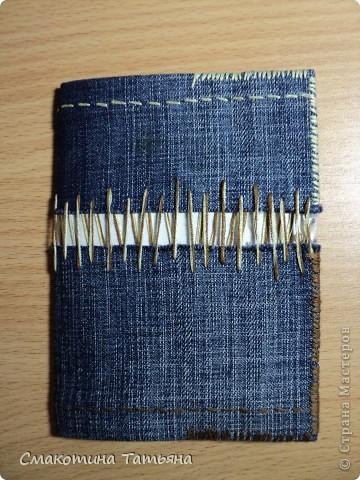 """Обложка номер """"Раз"""")) Сделана из джинсы и ниток мулине фото 1"""