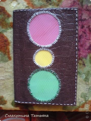 """Обложка номер """"Раз"""")) Сделана из джинсы и ниток мулине фото 2"""