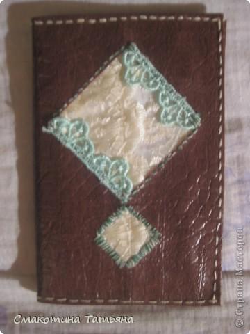 """Обложка номер """"Раз"""")) Сделана из джинсы и ниток мулине фото 3"""