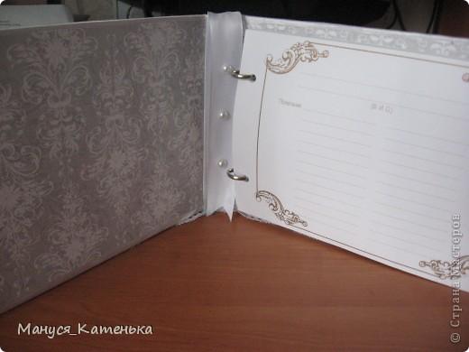 вот такая моя книжечка была до меня :) фото 3