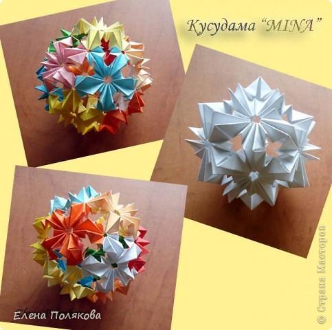 """Кусудама """"Tem tem temari"""" МК модуля для этой кусудамы - http://stranamasterov.ru/node/88035. Оранжевая - окружность состоит из четырех цветочков по три модуля в каждом, а сверху и снизу цветочек из пяти модулей. Квадратики из блоков для записей 9х9 см. фото 3"""