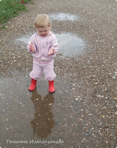 Летний дождик... фото 7