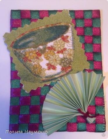 вторая проба пера... фон - это плетенка... фото 2