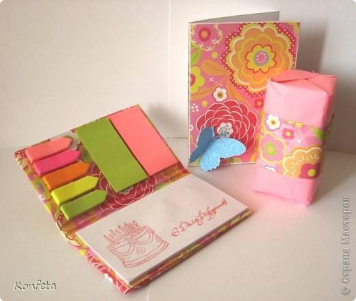 Цветочный подарок фото 2