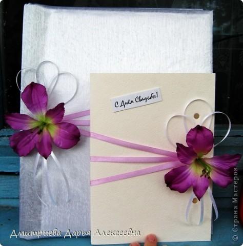 Свадебная открытка фото 4