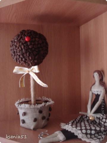 Вот такое деревце кофейное получилось в тандеме с кофейной Тильдой (ее показывала раньше) фото 1