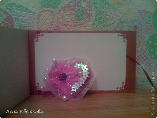 Валентинка фото 3