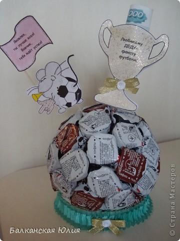 Наш дедушка очень любит футбол. Решили на день рождения его порадовать. фото 7