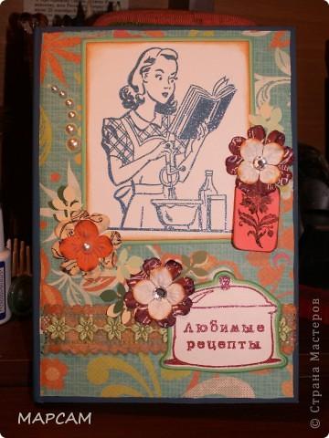 """Доброго всем времени суток!!! Здравствуйте, мои дорогие!!! Наконец-то я доделала свою вторую книгу для записи кулинарных рецептов (первую благополучно подарила Анюткиной крестной). Эту мне заказали на работе, надеюсь заказчице понравится. Гуляя по Интернету, набрела на замечательный сайт (ссылочку я на него вам уже давала, но повторюсь еще http://digitaltuesday.blogspot.com/search/label/women). Нашла на нем картинки, посвященные кулинарной тематике и решила сделать книгу в """"винтажном"""" стиле. Итак, это обложка. Использовала скрап-бумагу,  тесьма, кружева, стразики и дырокольные штучки.  фото 1"""
