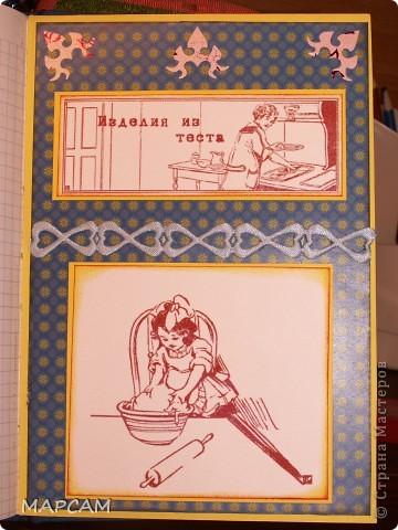 """Доброго всем времени суток!!! Здравствуйте, мои дорогие!!! Наконец-то я доделала свою вторую книгу для записи кулинарных рецептов (первую благополучно подарила Анюткиной крестной). Эту мне заказали на работе, надеюсь заказчице понравится. Гуляя по Интернету, набрела на замечательный сайт (ссылочку я на него вам уже давала, но повторюсь еще http://digitaltuesday.blogspot.com/search/label/women). Нашла на нем картинки, посвященные кулинарной тематике и решила сделать книгу в """"винтажном"""" стиле. Итак, это обложка. Использовала скрап-бумагу,  тесьма, кружева, стразики и дырокольные штучки.  фото 8"""