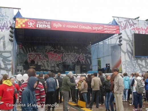 12 июня в нашем городе Перми было всего десять градусов тепла фото 4