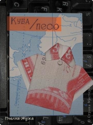 """Задумала новые АТС, долго решала, что на них будет да как, и вот решила: сухо, минимум украшений, вернее, совсем без них, зато интересная тема, на мой взгляд: Страны и валюта. А чтобы не просто купюры показывать, я решила применить оригами. Единственное - не совсем сответствует фасон одежды стране, но, я думаю, сейчас везде носят и юбки, и шорты, и кимоно, а уж рубашки - тем более. Итак, встречайте - """"От кутюр из купюр"""" Серия вся на долги: Vitulichka, ЛеНкина, Людмила2011, Гайдаенко Елена, Logoz, igla, vaulchenko, Юность, Лилиюшка, bagira1965, maniya, Likmiass, Полина Науменко, Арина, Olhga - заходите, одевайтесь, выбирайте, если понравится фото 6"""
