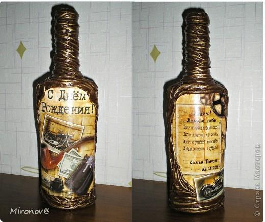 Бутылочки подарочные))) фото 10
