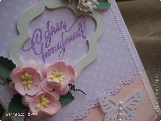 Открыточка для молодой девушки. фото 5