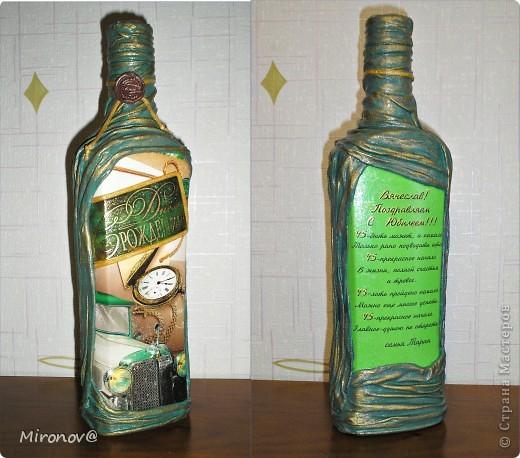 Бутылочки подарочные))) фото 3