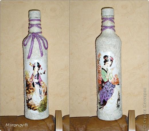 Бутылочки подарочные))) фото 11