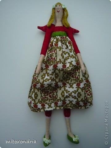 Знакомьтесь, Это Женевьева. Назвала её так в честь мужа Жени :))) фото 2