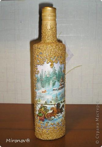 Бутылочки подарочные))) фото 5